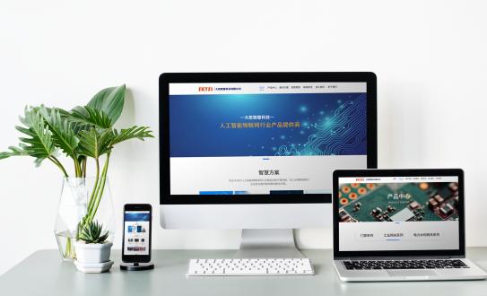 深圳市天思智慧科技有限公司专注于AIOT人工智能物联网和行业智能边缘计算领域,为工业物联网和行业信息化服务提供整体解决方案。公司领导高瞻远瞩,在公司刚创立不久就立即搭建企业官网,通过官网宣传企业经营理念、公司产品以及公司提供的解决方案。同时,公司客户、投资者、潜在合伙人等相关干系人可以通过官网了解到公司相关资讯信息。公司网址:http://www.skysi.com.cn/