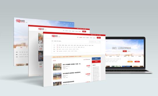 998商铺网是一个在线商铺供需平台,致力于服务商铺店主、开店创业者、品牌商家群体。商业模式从根本上改变传统商铺租赁行业信息不对称、选址效率低、风险难规避等弊端,旨在通过数据化、智能化、专业化的高效转店服务、精准选址服务,依托真实海量的在线铺源,公开透明的服务原则,专业精准的匹配服务,重构商业体验,提高运营效率。998商铺网地址:http://www.998pu.com/