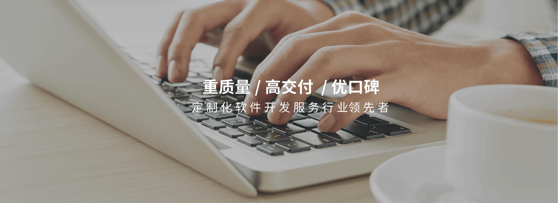 深圳市�助手科技有�公�-定制开�
